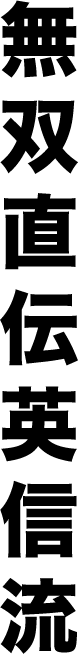 MJERKanji