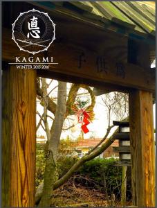 kagami-winter